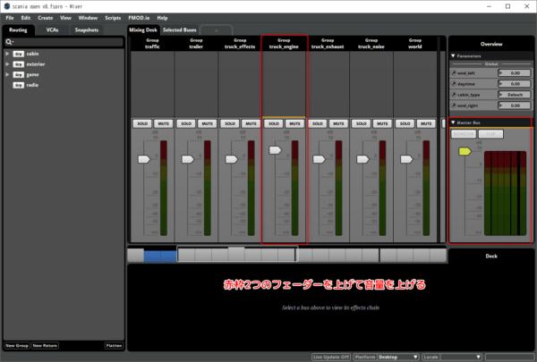fmod mixer