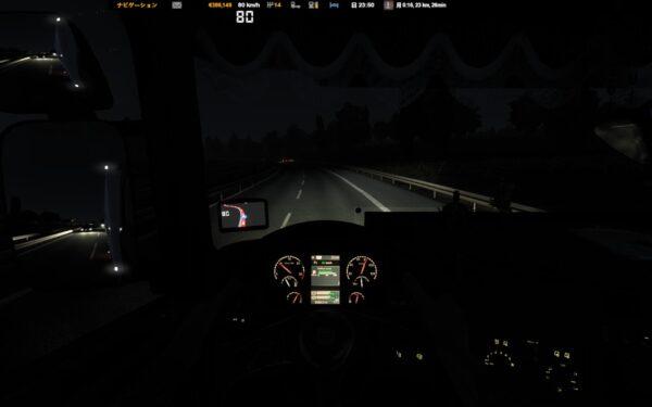ヘッドライト輝度